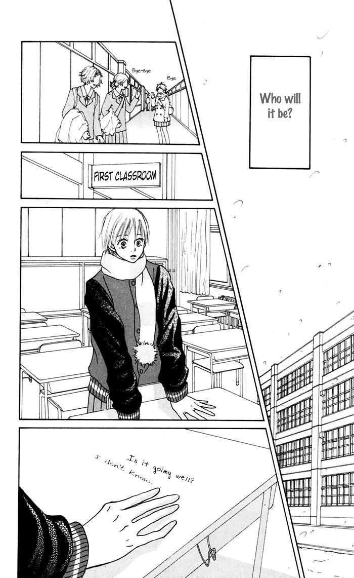 Koi ni Ochiru 1.4 Page 3