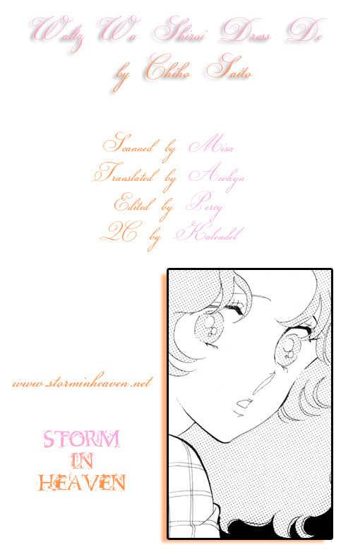 Waltz wa Shiroi Dress de 1 Page 2