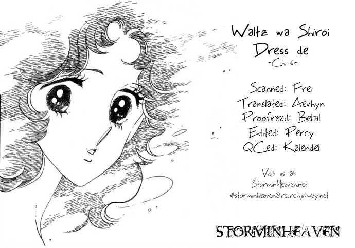 Waltz wa Shiroi Dress de 6 Page 1