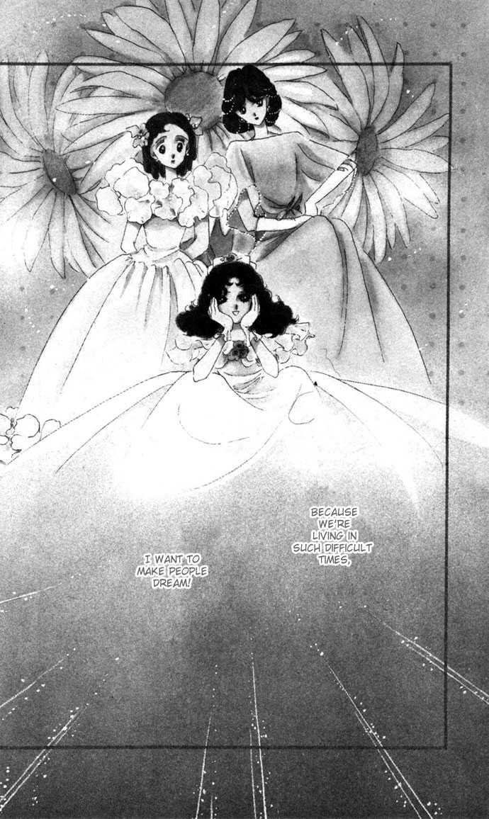 Waltz wa Shiroi Dress de 6 Page 3