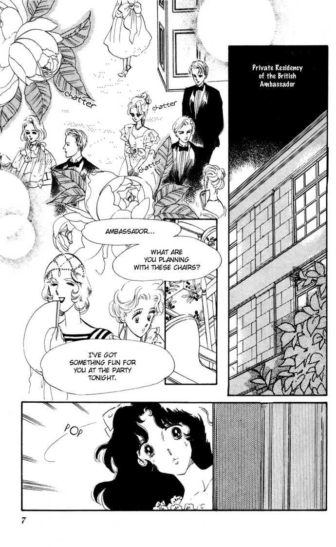 Waltz wa Shiroi Dress de 6 Page 4