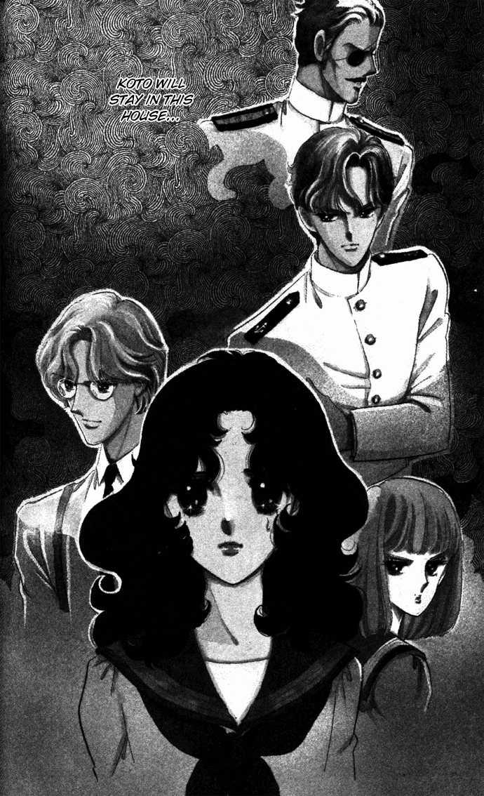 Waltz wa Shiroi Dress de 9 Page 2