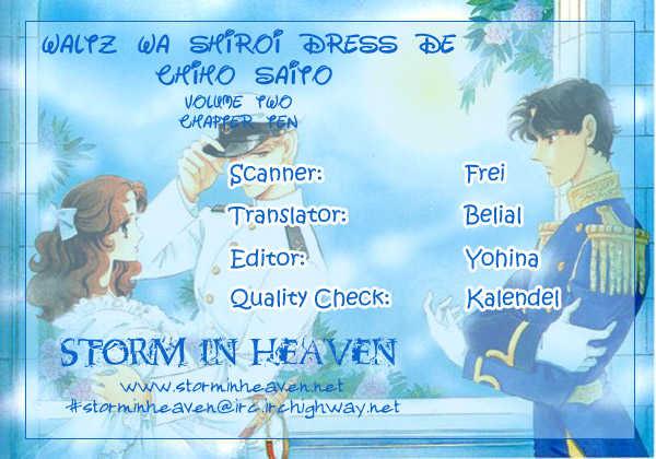 Waltz wa Shiroi Dress de 10 Page 1