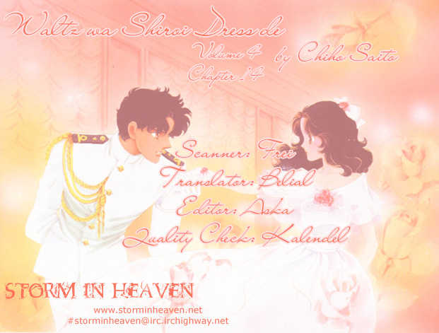 Waltz wa Shiroi Dress de 14 Page 1