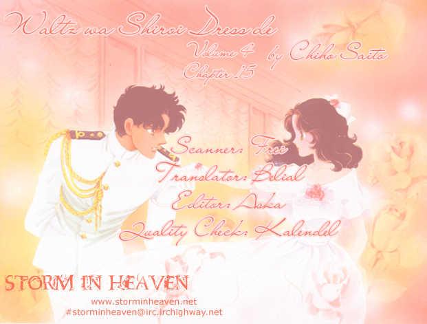 Waltz wa Shiroi Dress de 15 Page 1