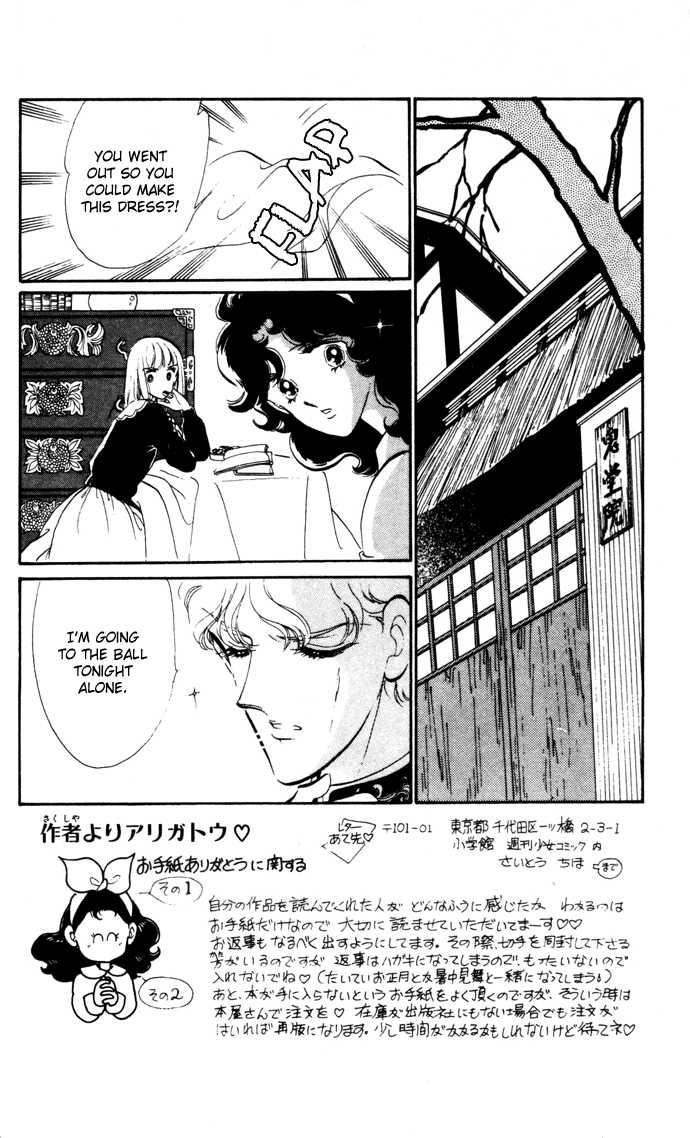 Waltz wa Shiroi Dress de 15 Page 2