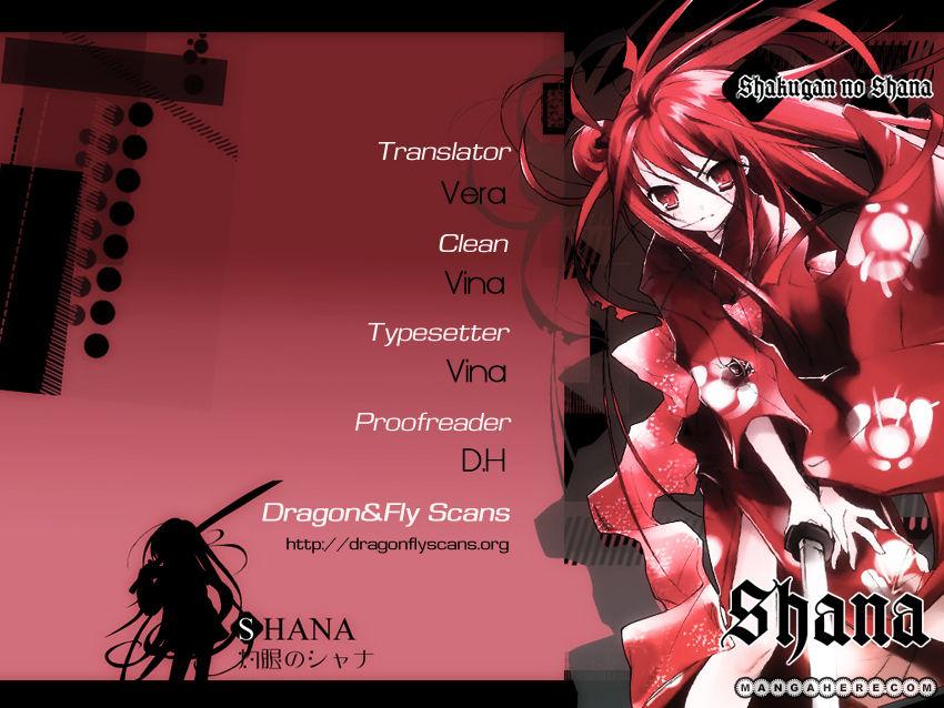 Shakugan no Shana 21 Page 1