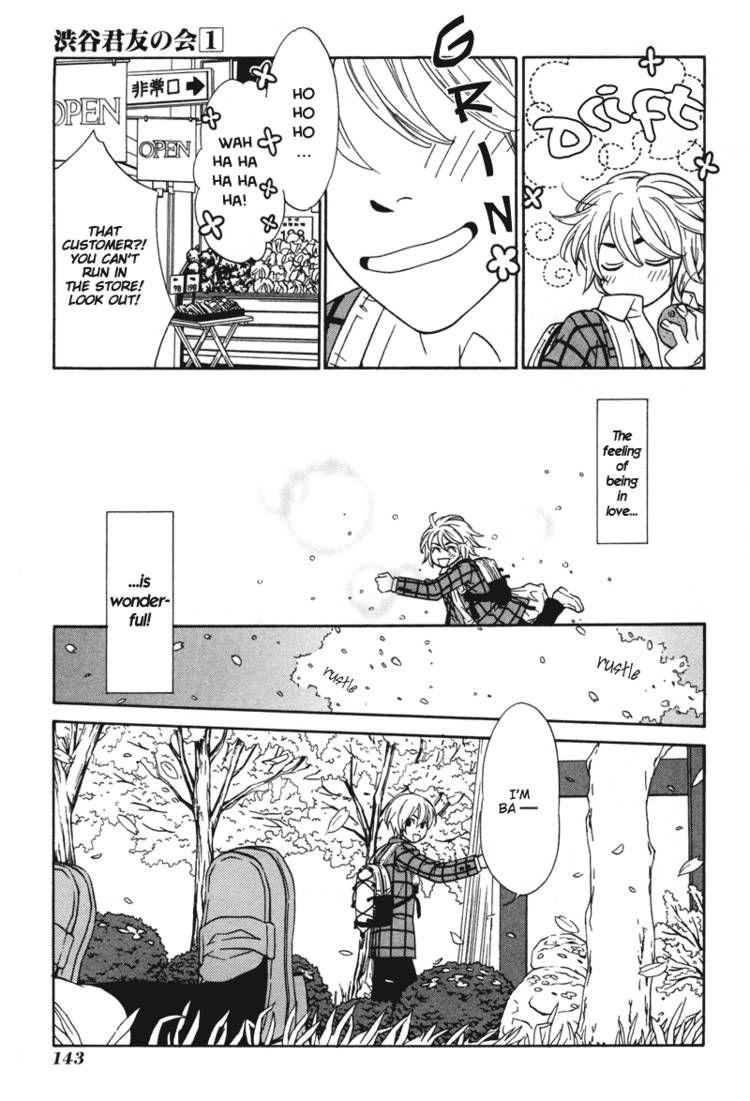 Shibutani-kun Tomo no Kai 5 Page 4