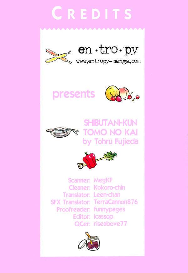 Shibutani-kun Tomo no Kai 8 Page 1