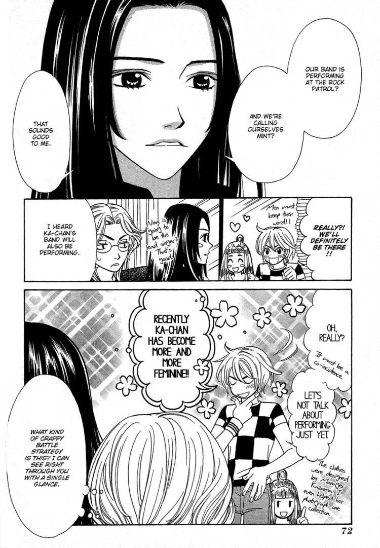 Shibutani-kun Tomo no Kai 13 Page 2