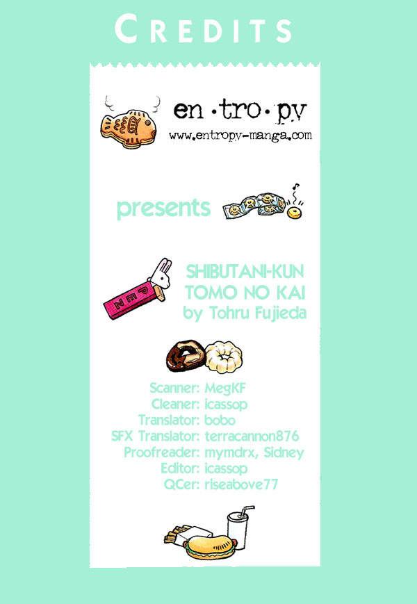Shibutani-kun Tomo no Kai 14 Page 1