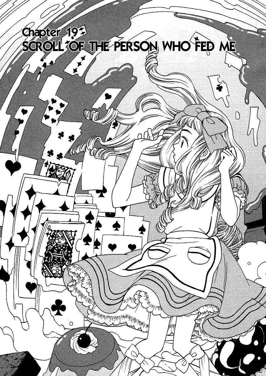 Shibutani-kun Tomo no Kai 19 Page 2