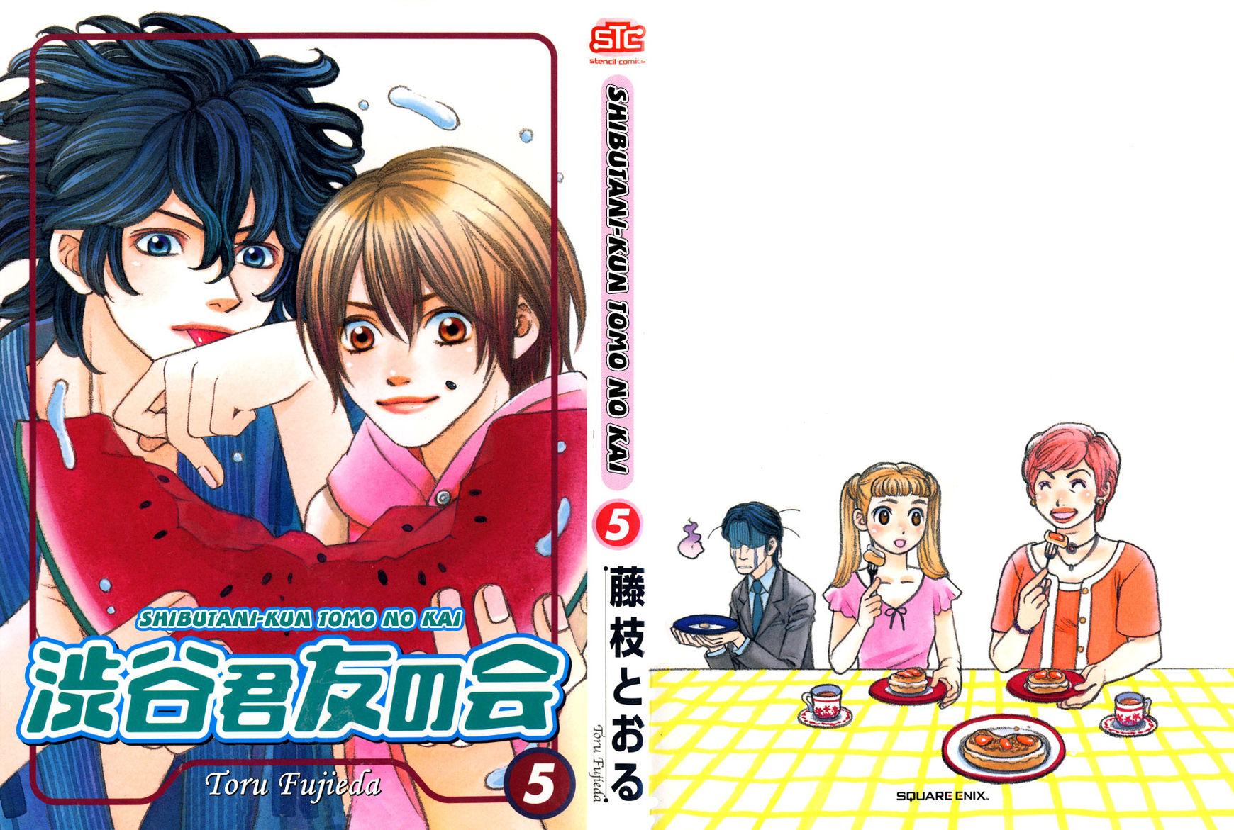 Shibutani-kun Tomo no Kai 21 Page 1