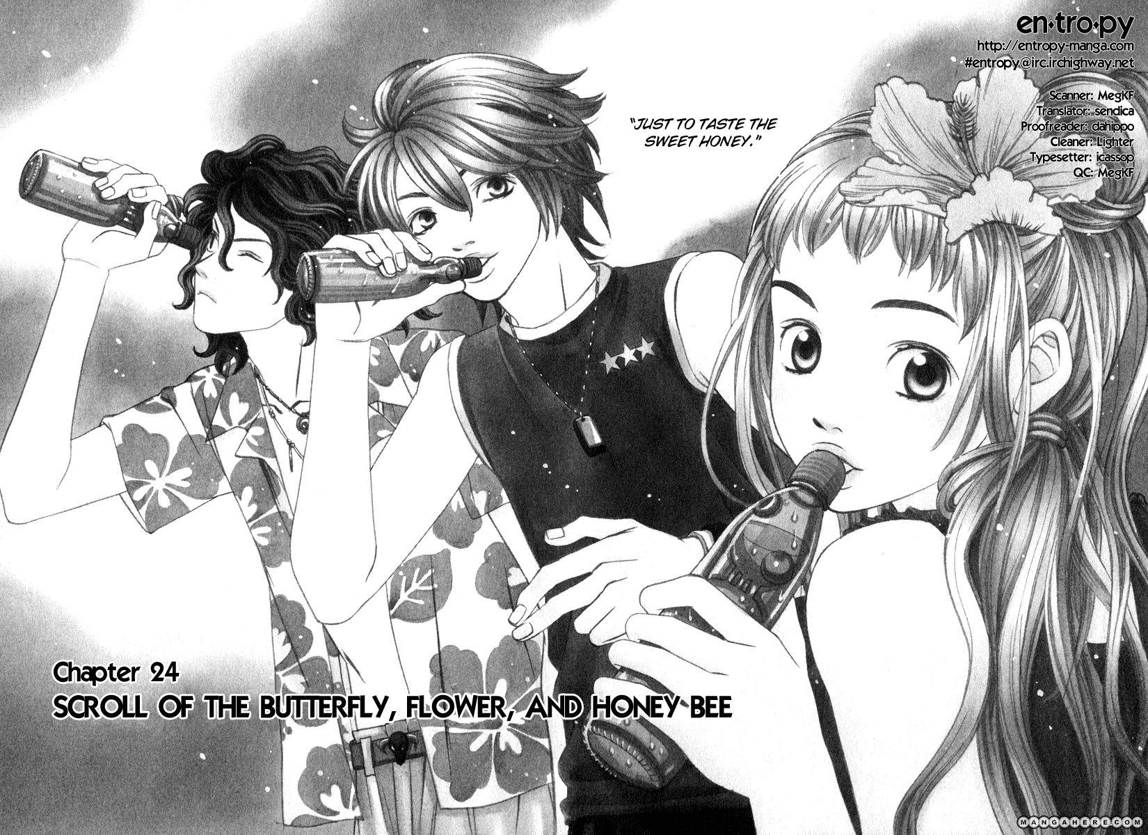 Shibutani-kun Tomo no Kai 27 Page 2