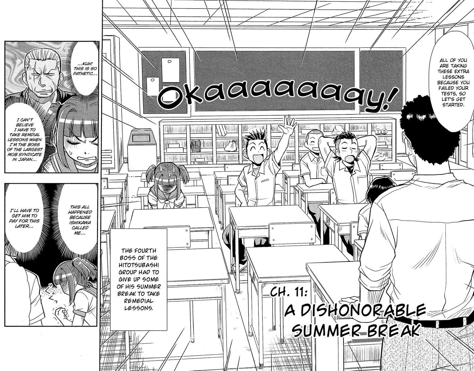 Shitei Bouryoku Shoujo Shiomi-chan 11 Page 2