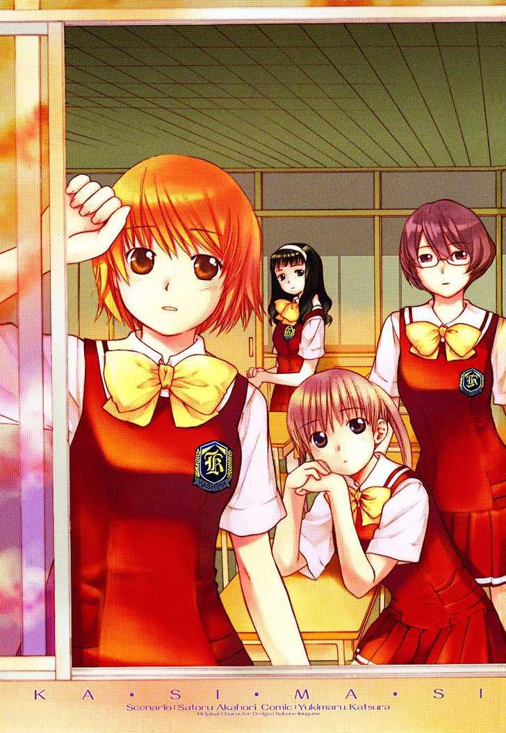 Kashimashi - Girl Meets Girl 1 Page 2