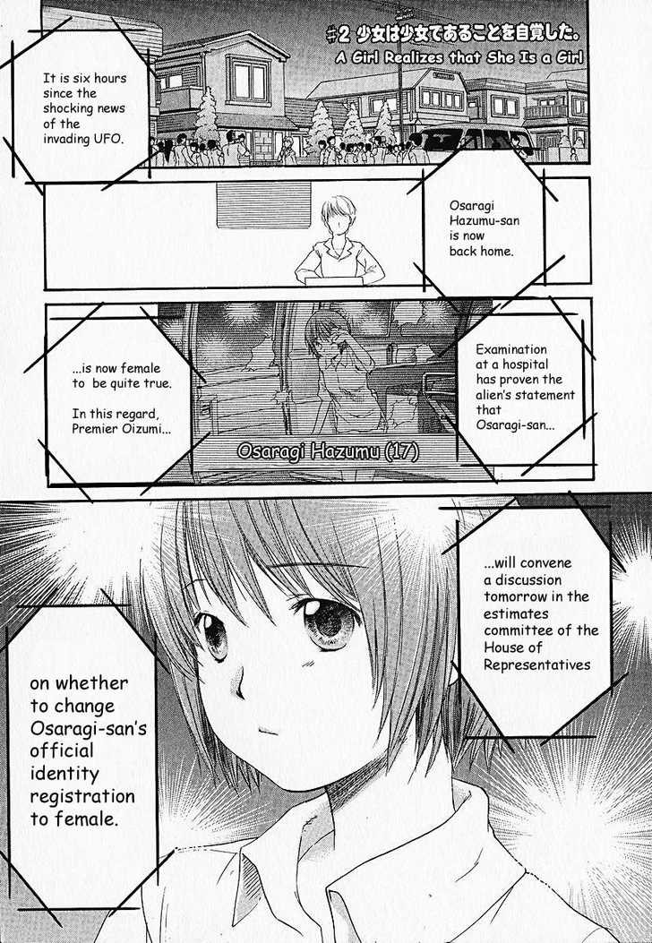 Kashimashi - Girl Meets Girl 2 Page 2