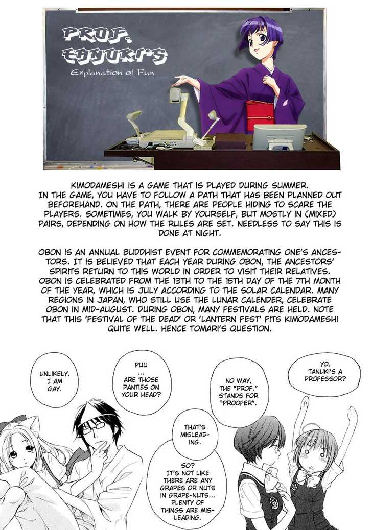Kashimashi - Girl Meets Girl 10 Page 1