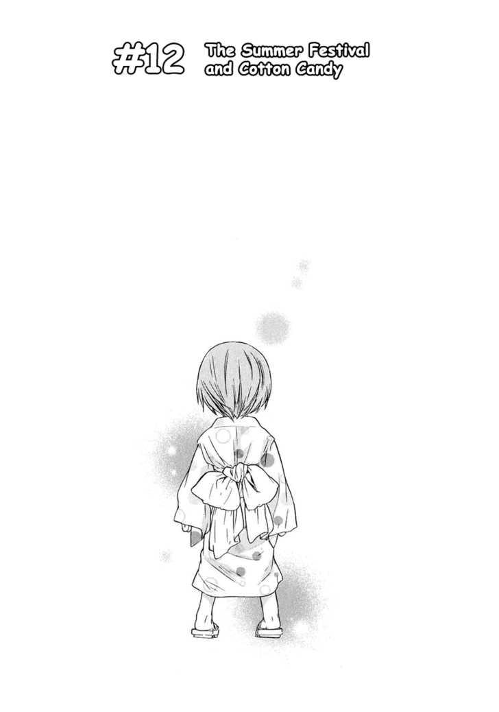 Kashimashi - Girl Meets Girl 12 Page 1
