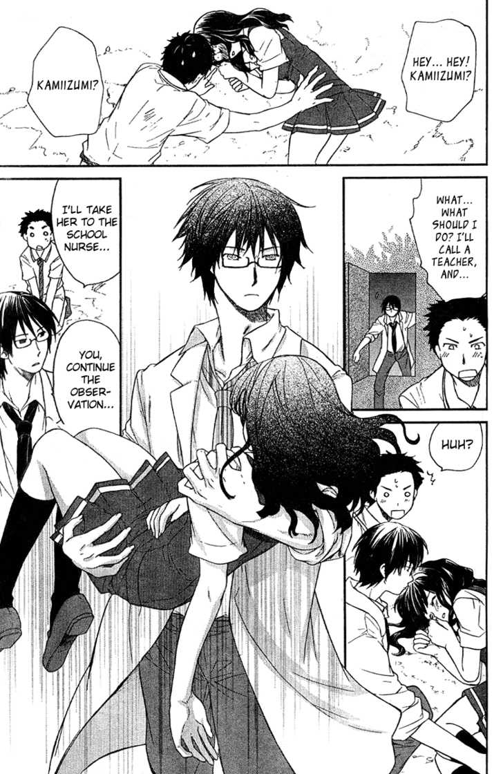 Kashimashi - Girl Meets Girl 16 Page 3