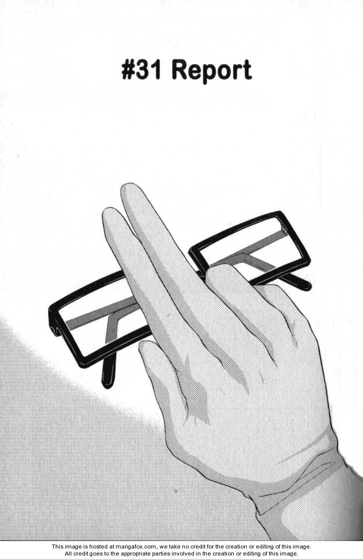 Kashimashi - Girl Meets Girl 31 Page 1