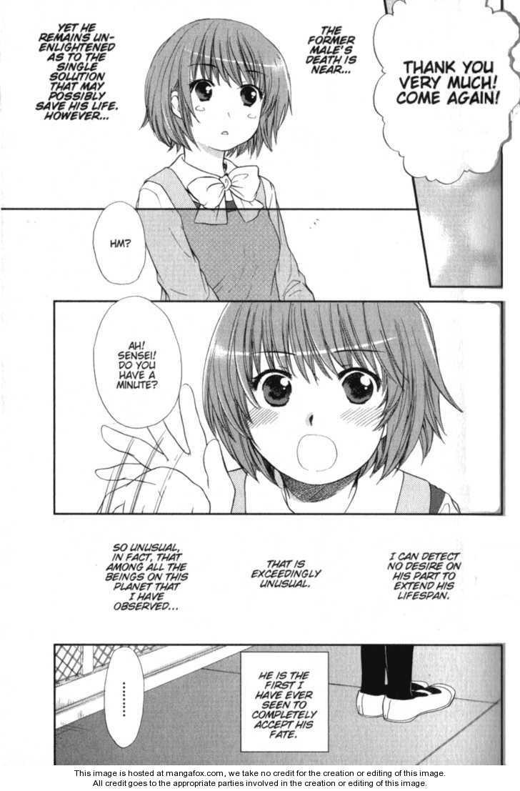 Kashimashi - Girl Meets Girl 31 Page 3