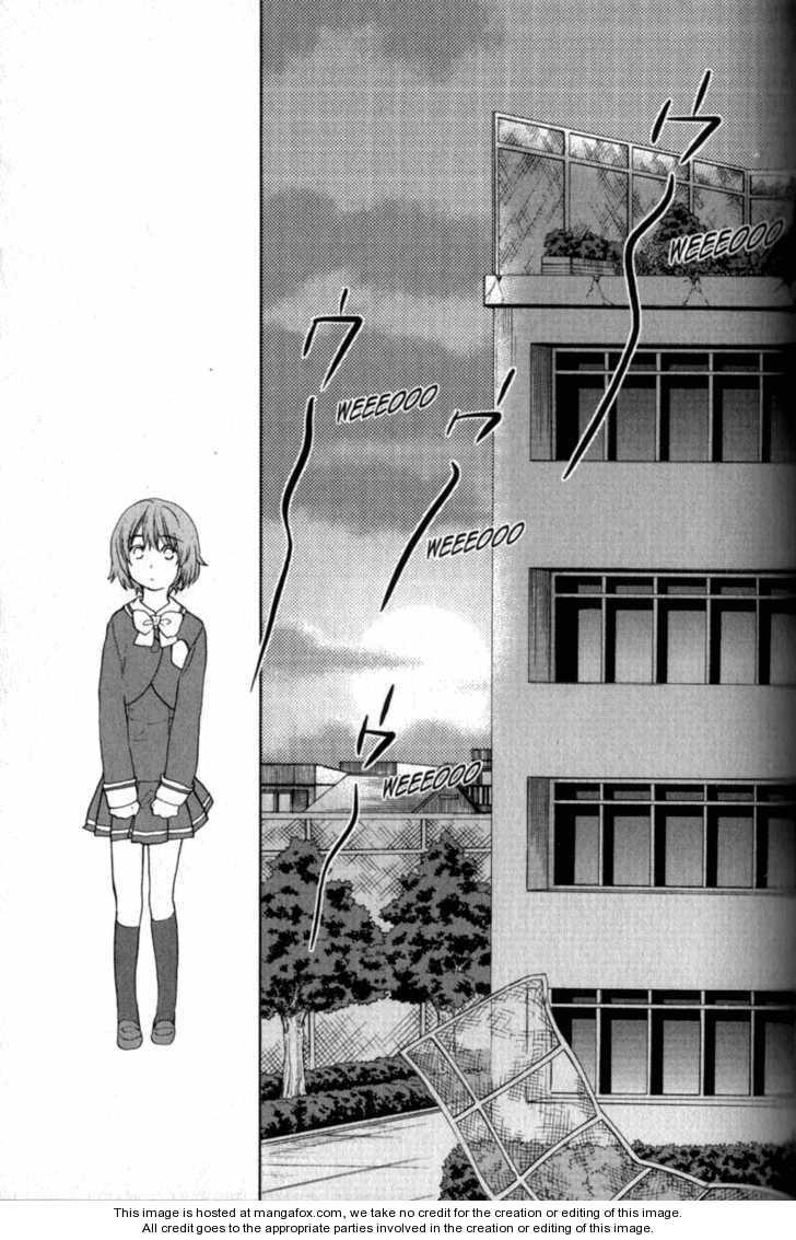 Kashimashi - Girl Meets Girl 34 Page 4