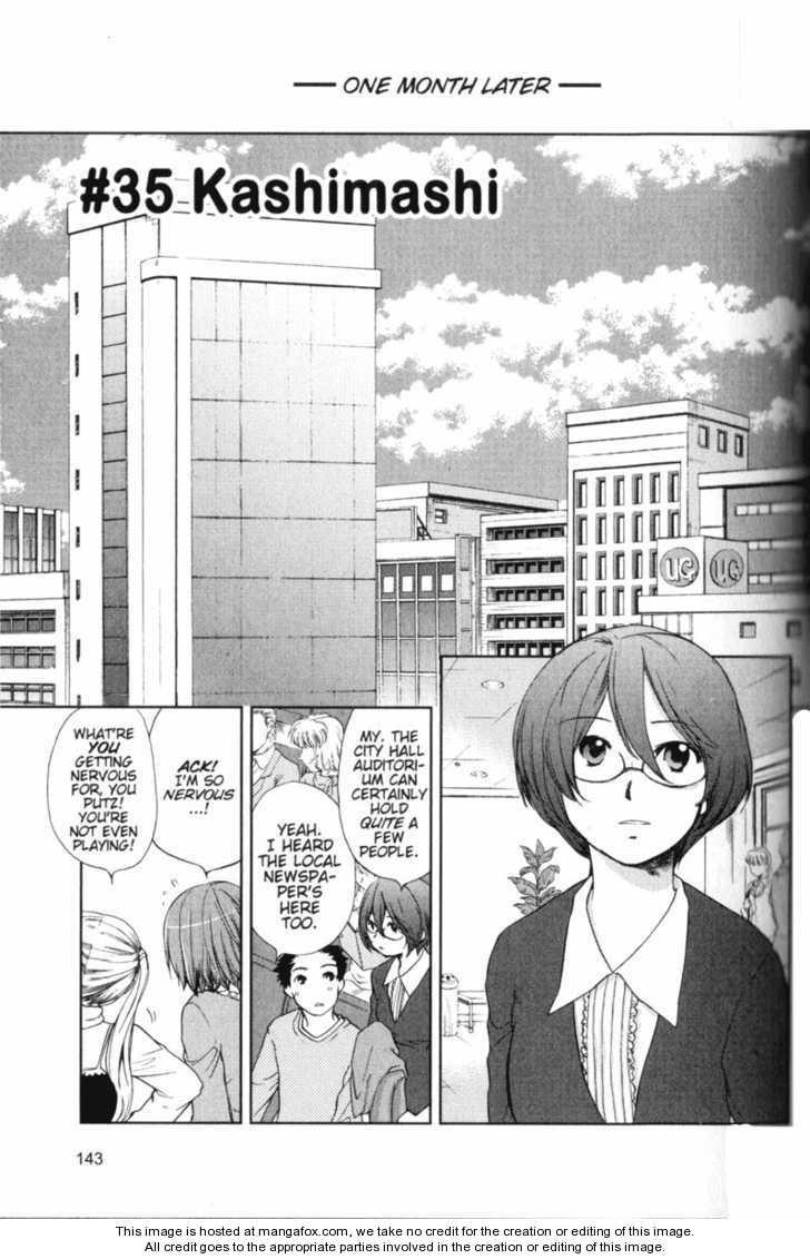Kashimashi - Girl Meets Girl 35 Page 1