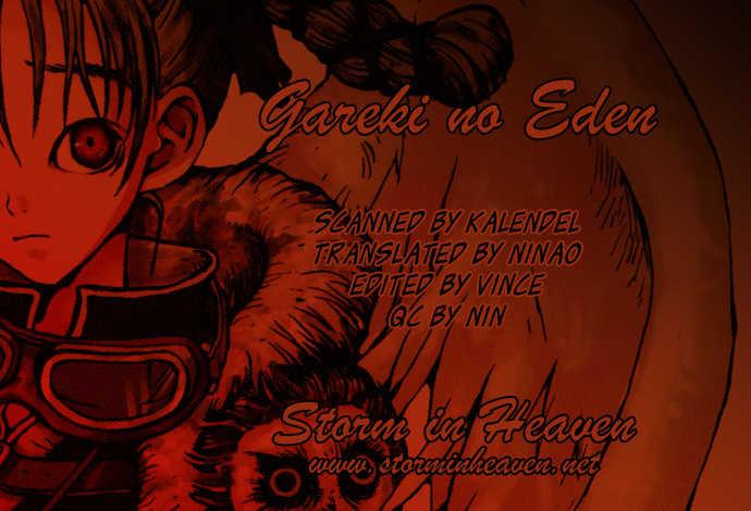 Gareki no Eden 2 Page 1