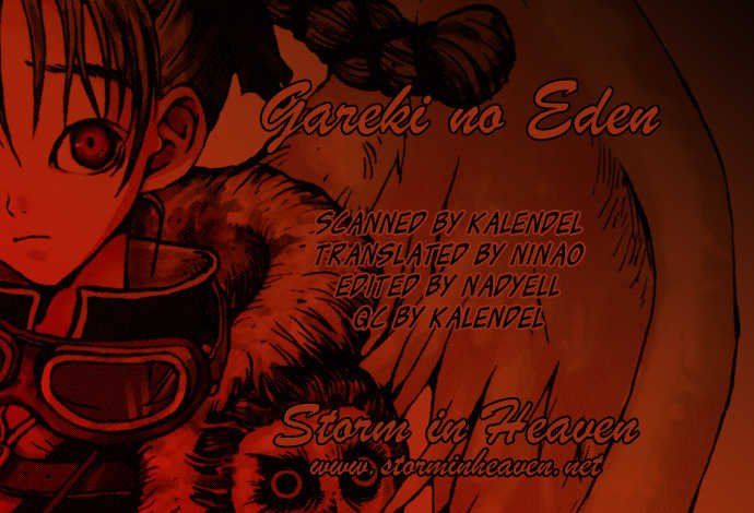 Gareki no Eden 7 Page 1