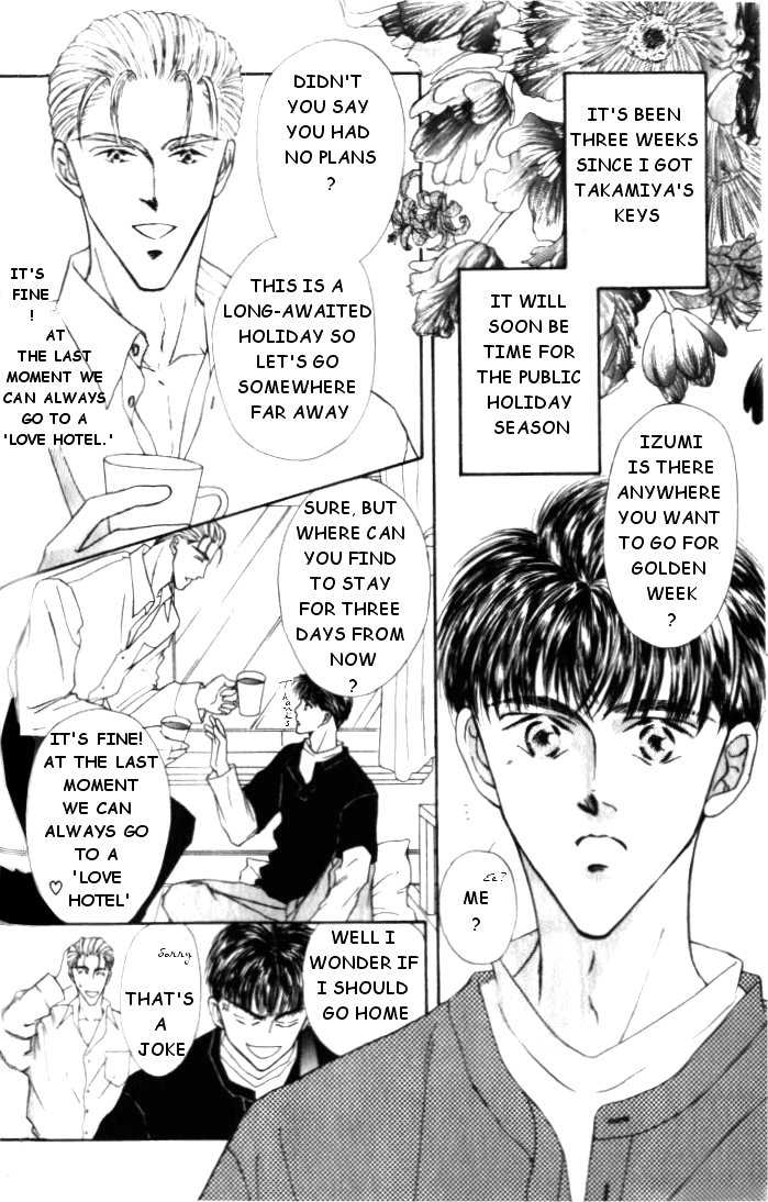 Love Mode 4.1 Page 2
