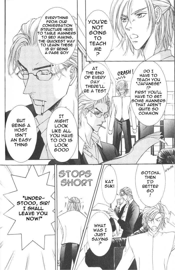 Love Mode 3.3 Page 3