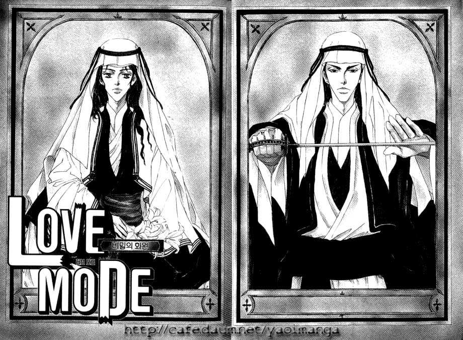 Love Mode 5 Page 2