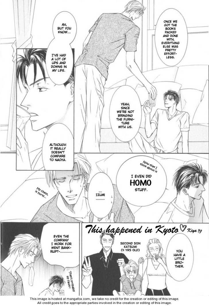 Love Mode 6 Page 3