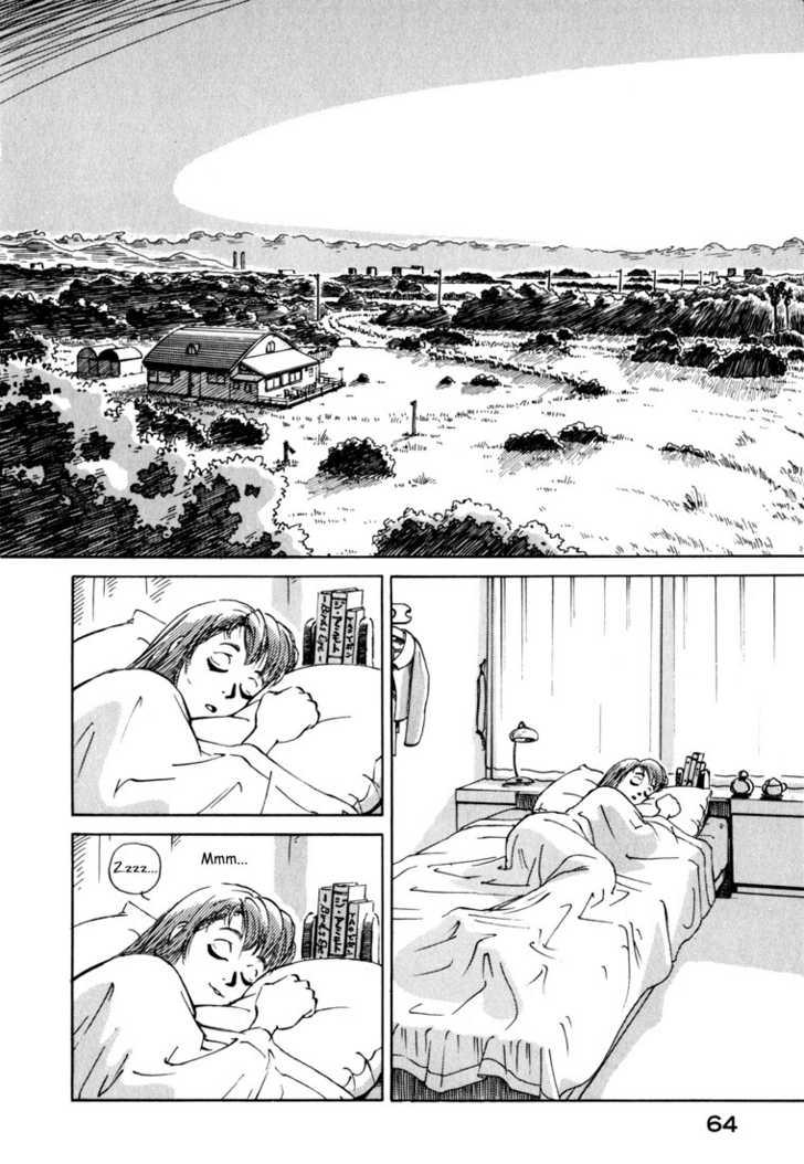 Yokohama Kaidashi Kikou 3 Page 2