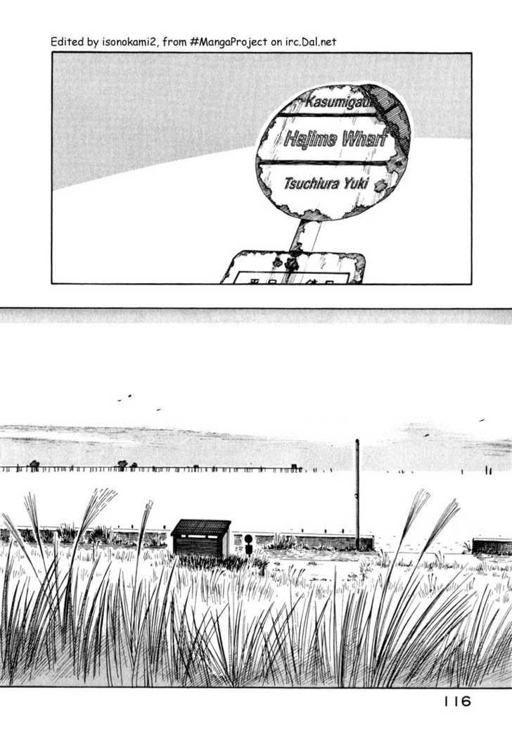 Yokohama Kaidashi Kikou 9 Page 2
