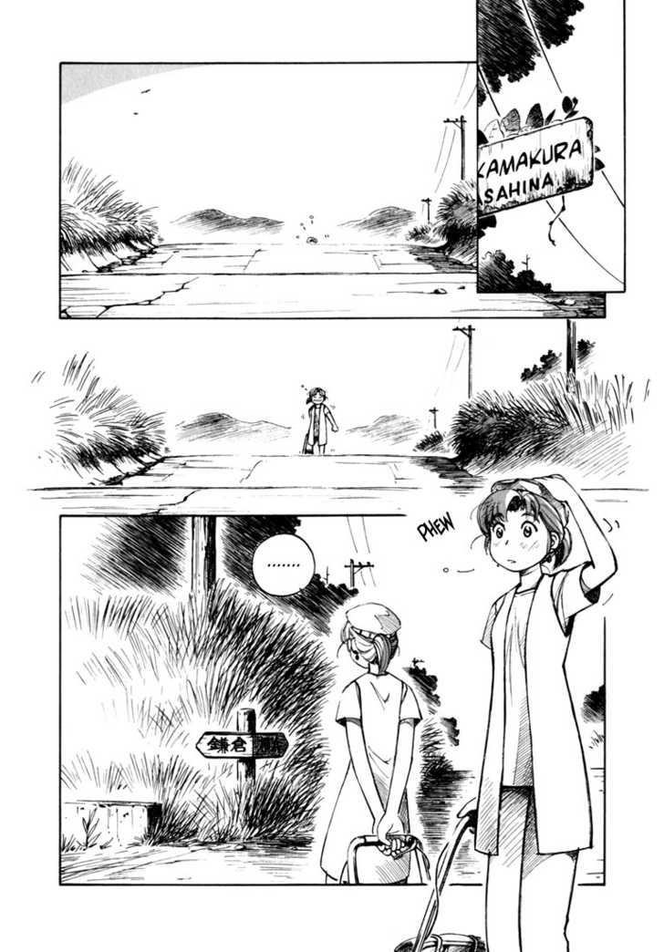 Yokohama Kaidashi Kikou 10 Page 2