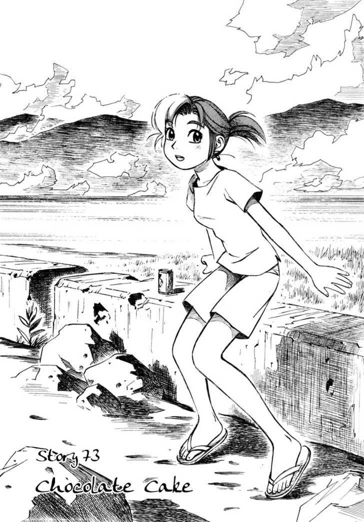 Yokohama Kaidashi Kikou 8 Page 1
