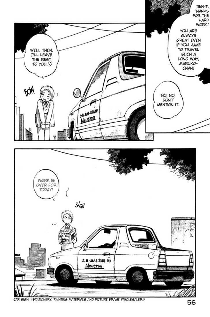 Yokohama Kaidashi Kikou 4 Page 3