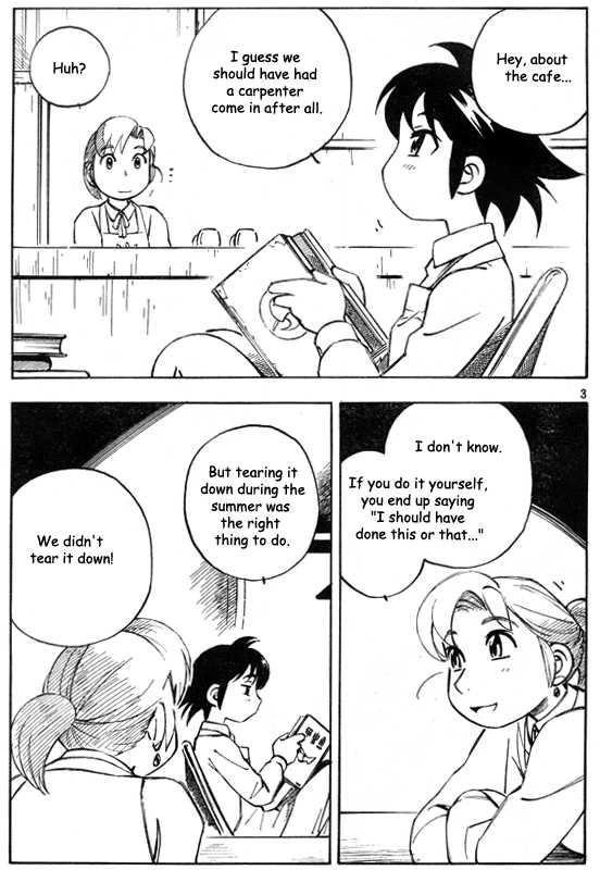 Yokohama Kaidashi Kikou 5 Page 3