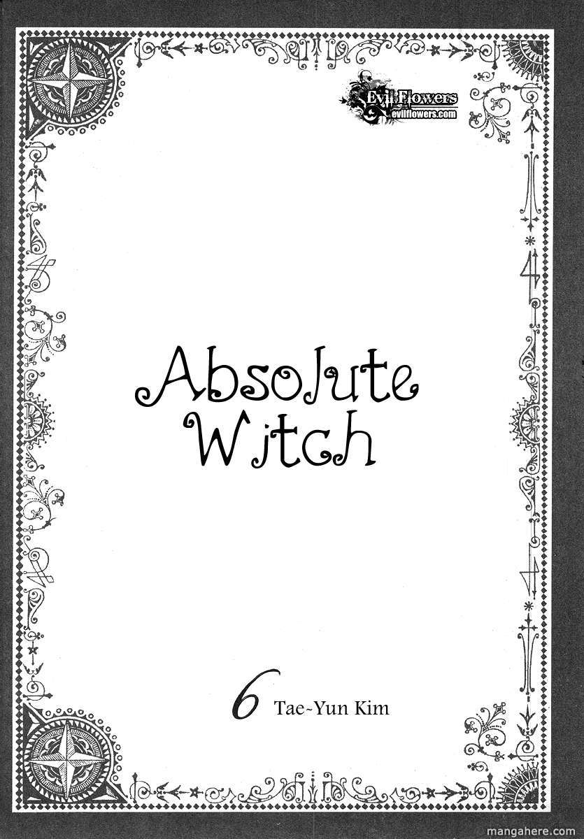 Absolute Witch 12.7 Page 1