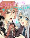Nibun no Ichi Boyfriend