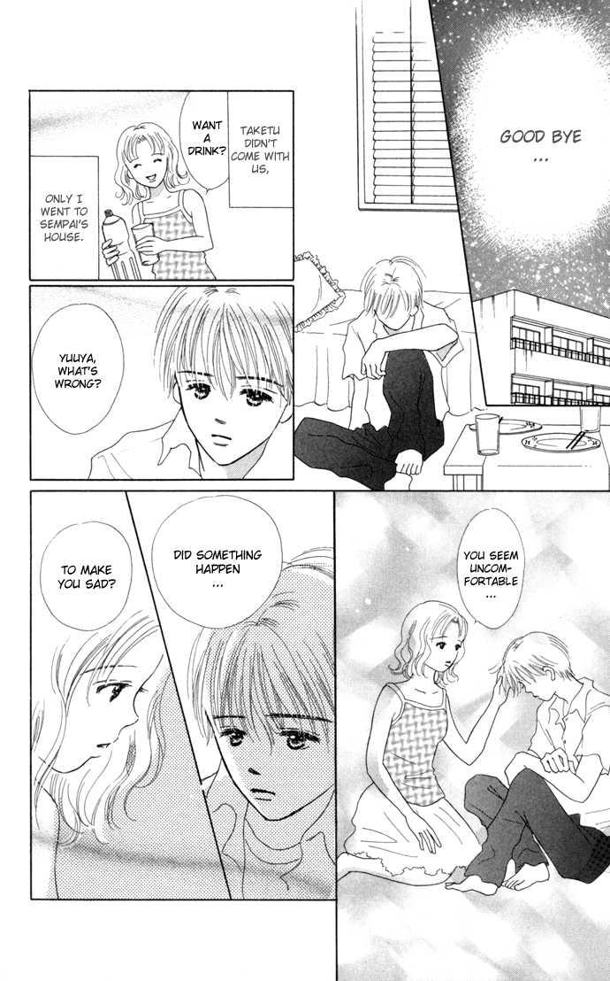 Kisu, Zekkou, Kisu 4 Page 2