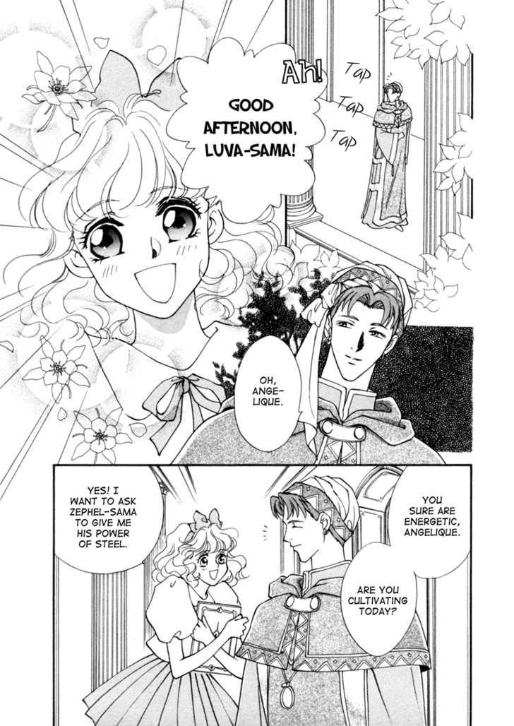 Angelique 5 Page 3
