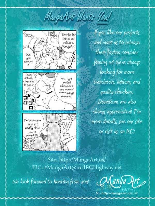 Angelique 11 Page 2