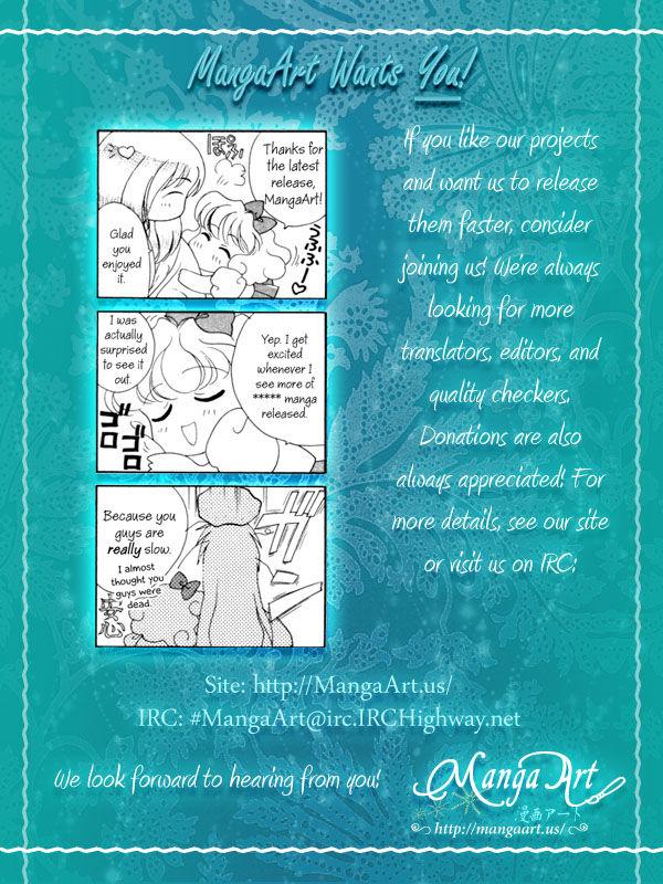 Angelique 14 Page 2