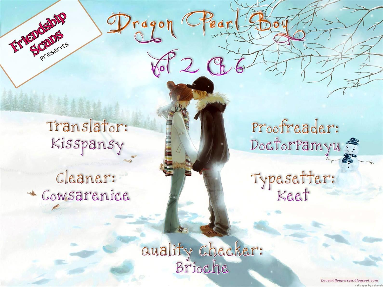 Dragon Pearl Boy 11 Page 1