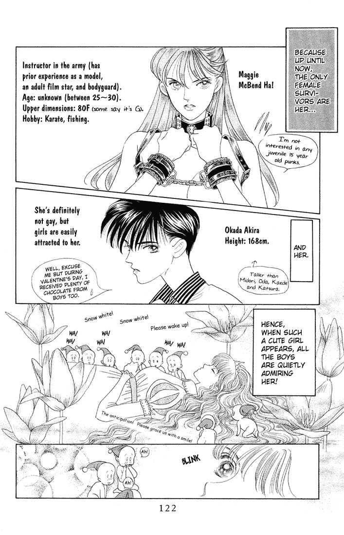 Kaguya Hime 9 Page 3