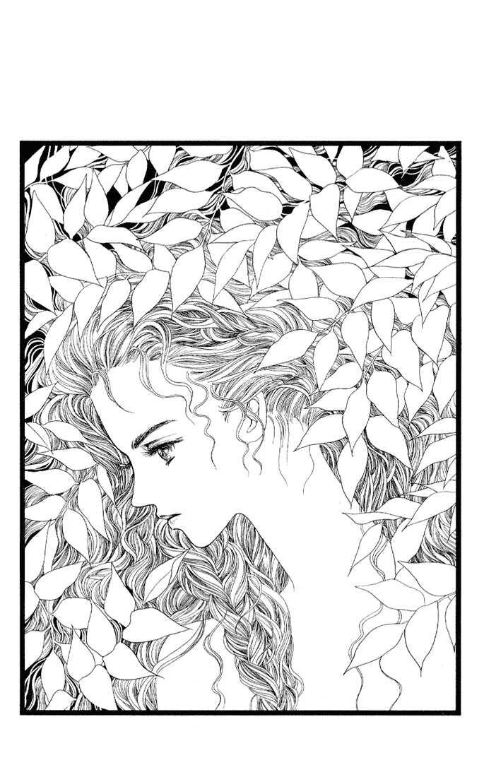 Kaguya Hime 11 Page 2