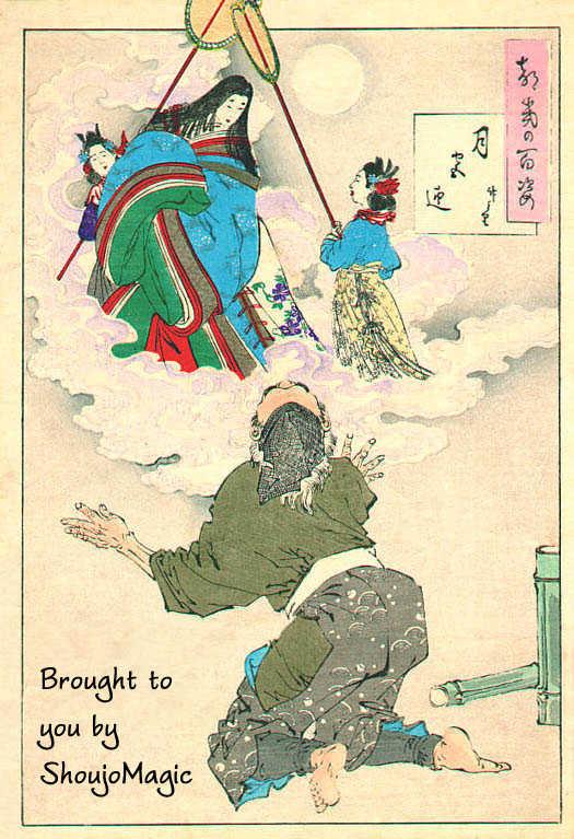 Kaguya Hime 12 Page 1